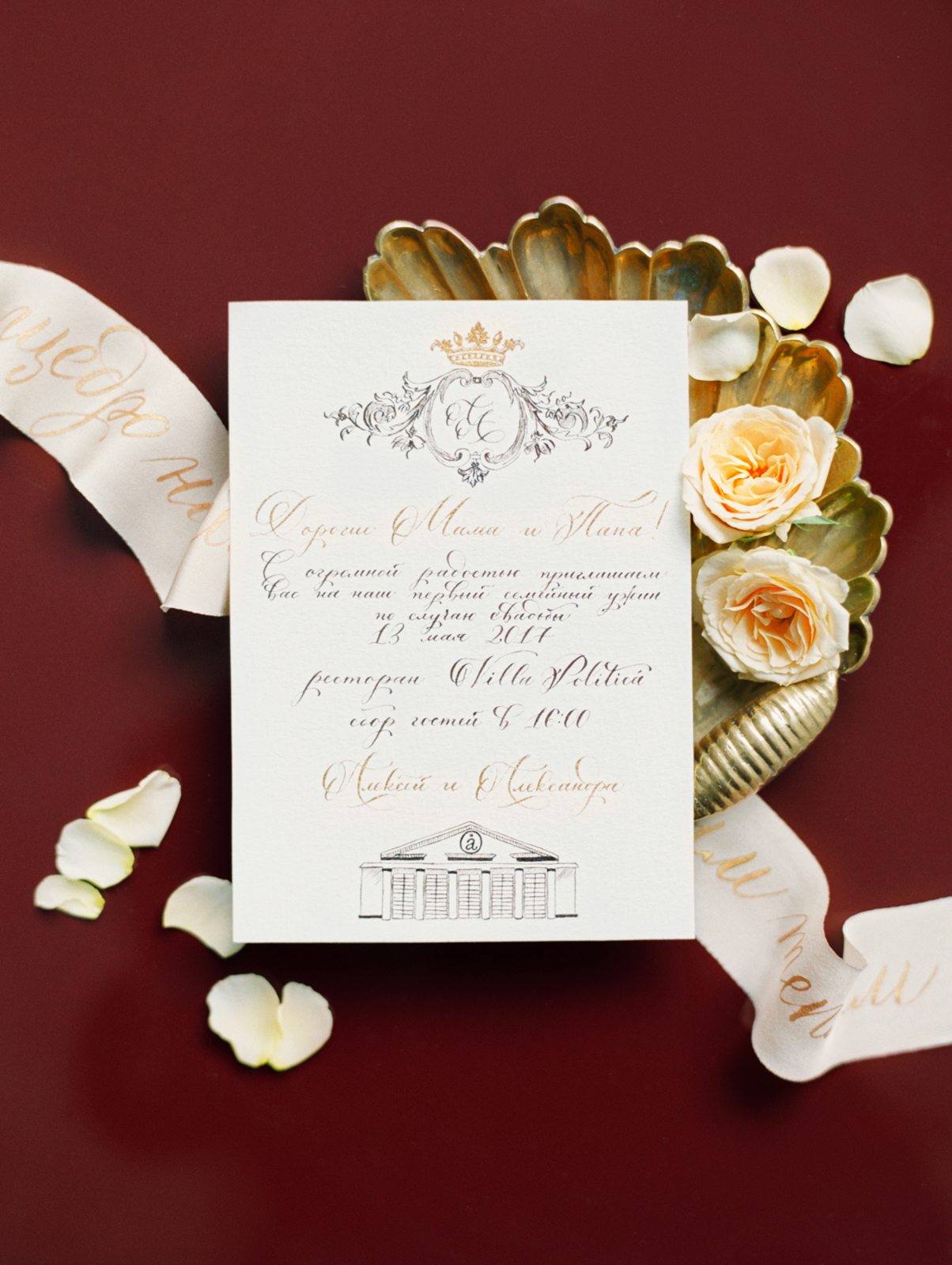 calligraphy wedding invitation