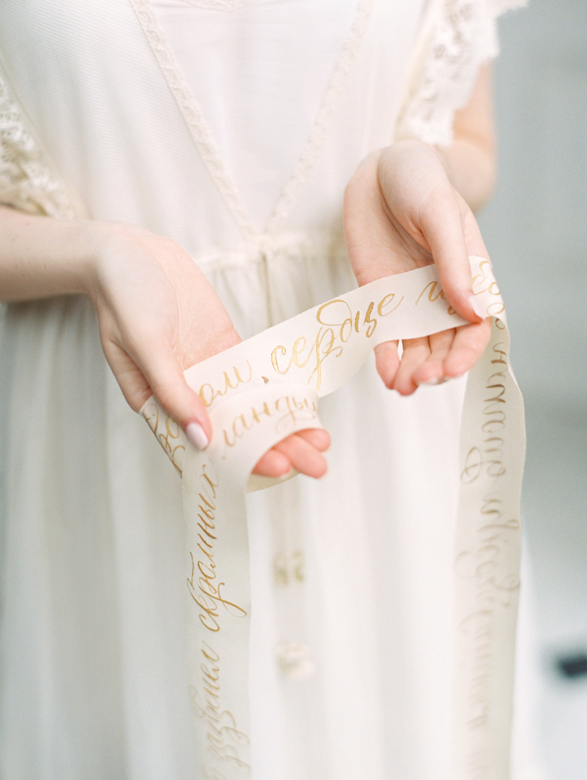 silk ribbon with calligraphy